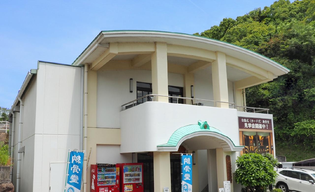 武霊廟の納骨堂