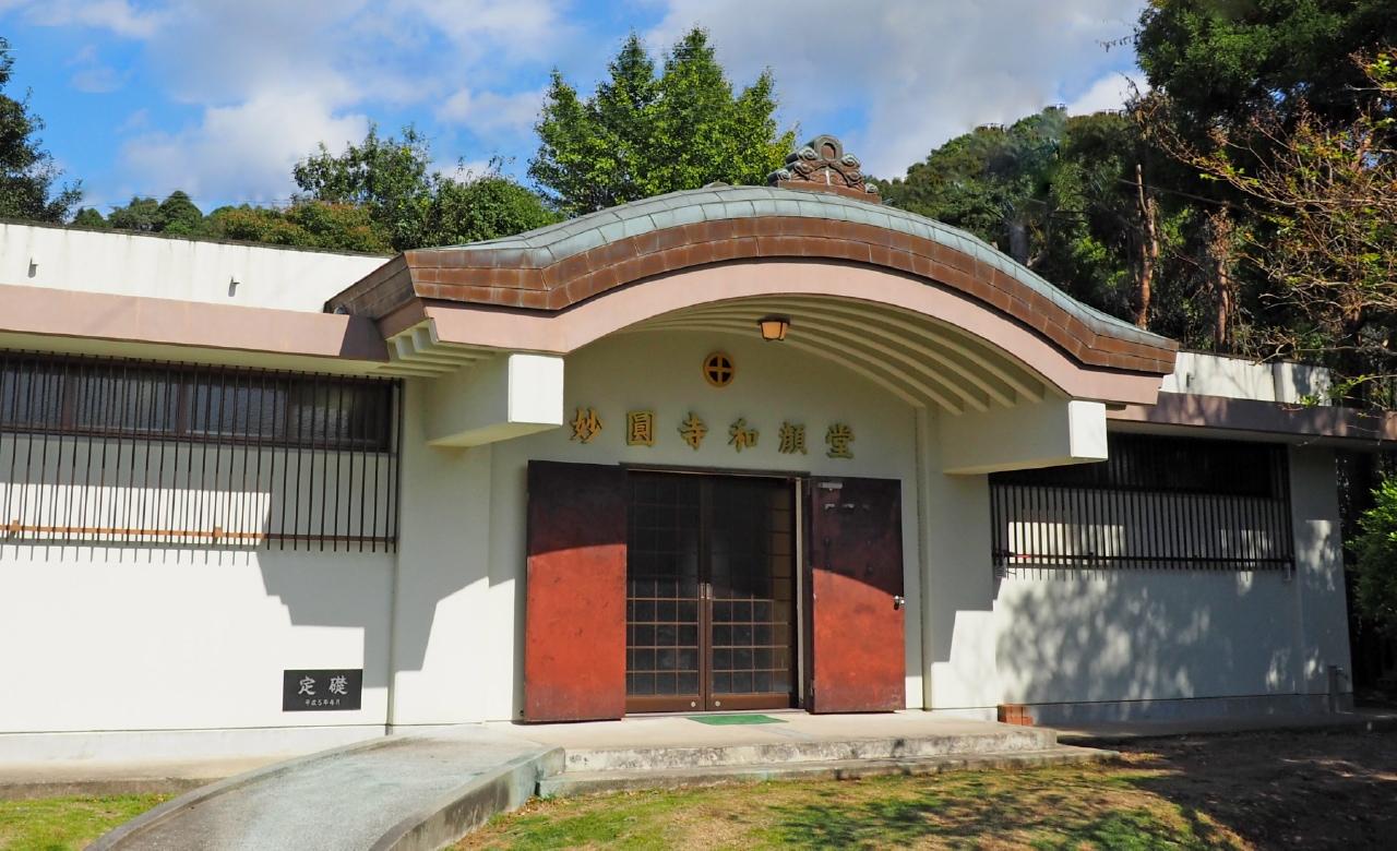 妙円寺和顔堂の納骨堂