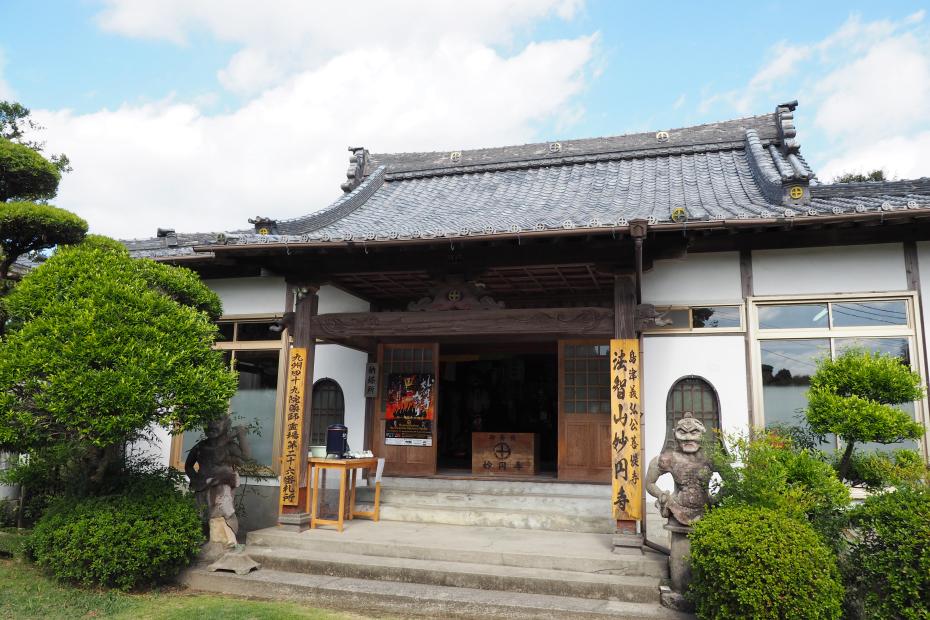 妙円寺和顔堂の本堂外観